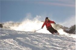 Glencoe announces ski pass changes