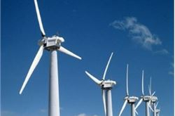 Bid made to prevent windfarm on common land