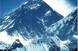 Novice climbs Everest
