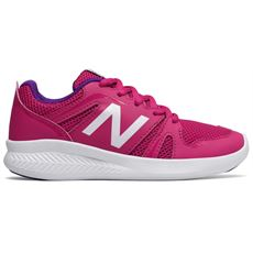 Kids' 570 Running Shoes